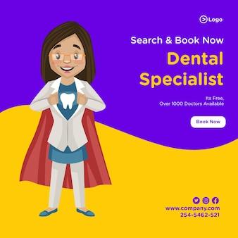 Progettazione di banner di specialista dentale che indossa un mantello
