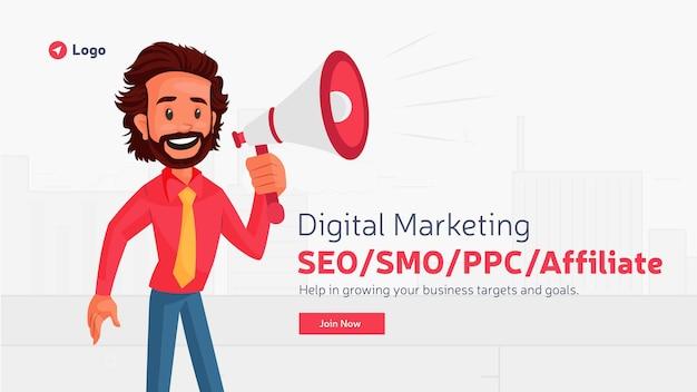 Progettazione di banner del modello di marketing digitale