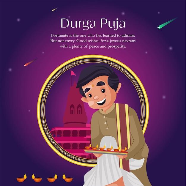Banner design del modello in stile cartone animato durga puja