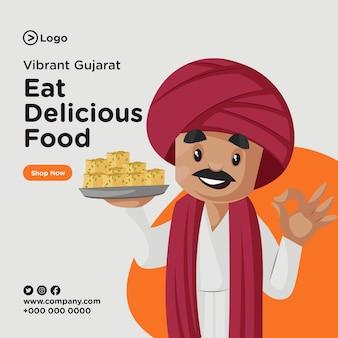 Banner design di mangiare cibo delizioso modello