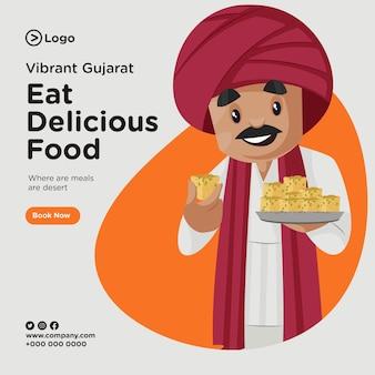 Banner design di mangiare cibo delizioso