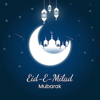 Banner design del modello eid e milad mubarak
