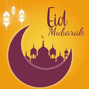 Banner design del modello di eid mubarak