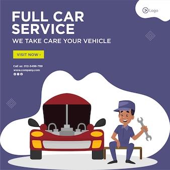 Banner design del modello di servizio completo dell'auto