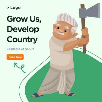 Il design del banner di grow us sviluppa il modello del paese