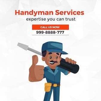 Banner design del modello in stile cartone animato di servizi tuttofare