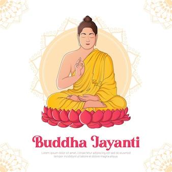 Disegno della bandiera del modello di stile cartone animato felice buddha jayanti