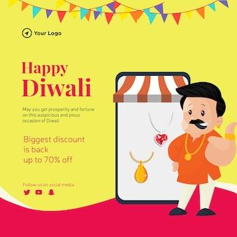 Banner design di felice diwali più grande sconto modello in stile cartone animato