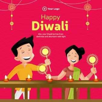 Banner design di felice modello di stile cartone animato festival indiano diwali
