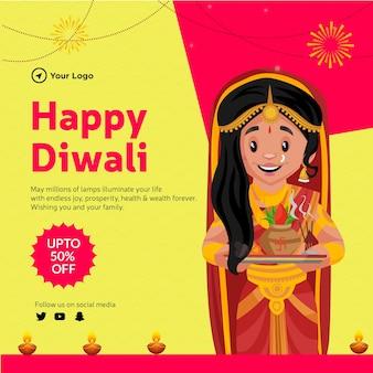 Banner design di felice diwali offerta modello in stile cartone animato