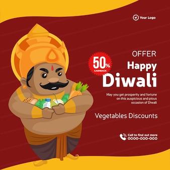 Banner design di felice offerta di vendita diwali modello in stile cartone animato