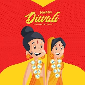 Banner design di diwali felice con lord rama e dea sita