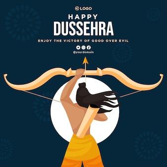 Il design del banner di happy dussehra gode della vittoria del modello in stile cartone animato del bene sul male