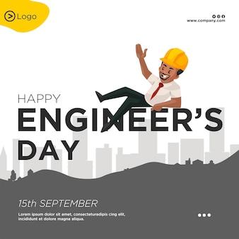 Banner design del modello di stile cartone animato felice giorno degli ingegneri