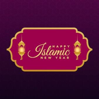 Banner design del modello di felice anno nuovo islamico