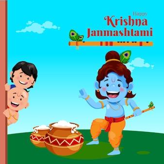 Banner design di felice modello di festival indiano janmashtami