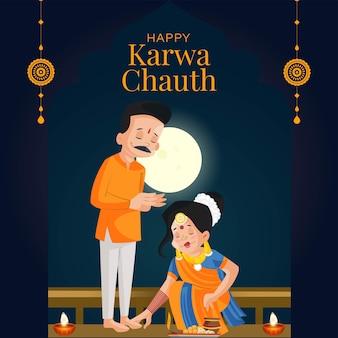 Banner design del modello di stile cartone animato felice karwa chauth