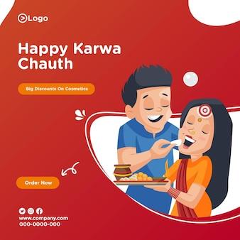 Banner design di felice karwa chauth modello