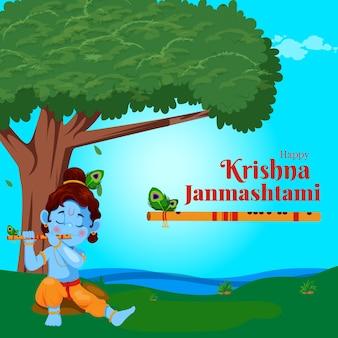 Banner design del felice modello di festival indiano krishna janmashtami