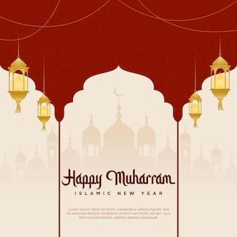 Banner design di felice capodanno islamico muharram