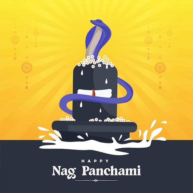 Banner design di felice nag panchami festival indiano modello
