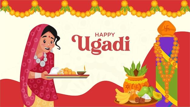 Banner design del modello di stile cartone animato felice ugadi
