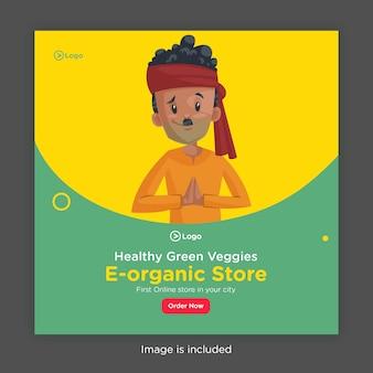 Progettazione di banner di negozio di e-biologico di verdure verdi sane con venditore di verdure con mano di saluto
