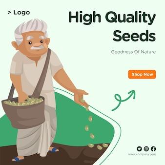Design di banner di semi di alta qualità Vettore Premium
