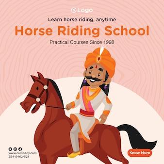 Banner design del modello di scuola di equitazione