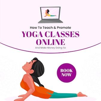 Design di banner su come insegnare e promuovere lezioni di yoga online e fare soldi