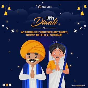 Banner design del modello di stile cartoon diwali felice festival indiano