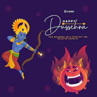 Banner design del modello di stile cartone animato happy dussehra festival indiano