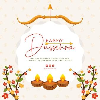 Banner design del modello happy dussehra del festival indiano