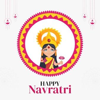 Banner design del modello happy navratri del festival indiano
