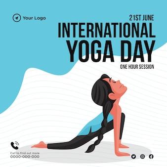Design della bandiera della sessione di un'ora di una giornata internazionale di yoga