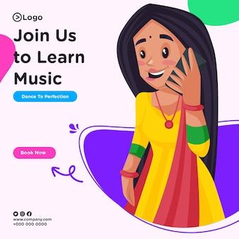Banner design di unisciti a noi impara la musica danza in stile cartone animato