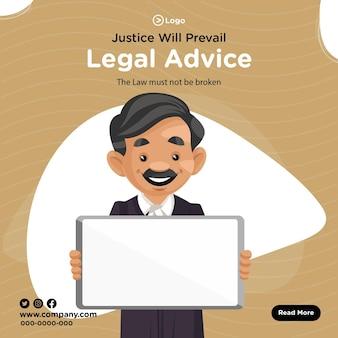 Il design del banner della giustizia prevarrà sull'illustrazione in stile cartone animato