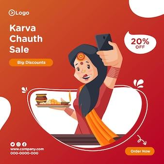 Banner design del modello di vendita karwa chauth