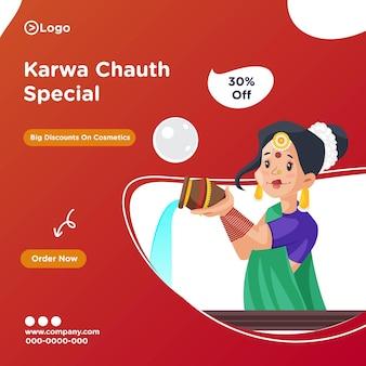 Banner design del modello speciale karwa chauth