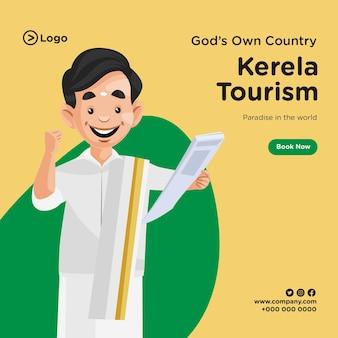 Progettazione di banner del turismo kerela in stile cartone animato