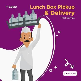 Design della bandiera del servizio di ritiro e consegna del pranzo al sacco