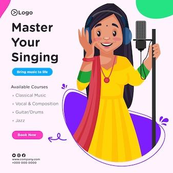 Banner design di padroneggiare il tuo canto in stile cartone animato illustrazione