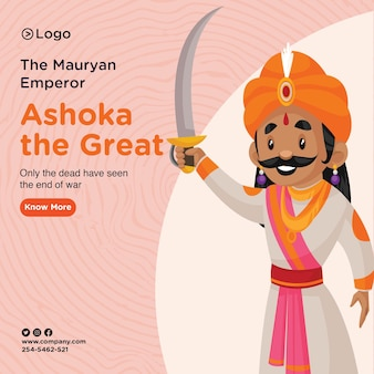 Banner design dell'imperatore mauryan ashoka il grande modello
