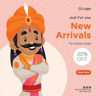 Progettazione di banner di nuovi arrivi per modello di ordine online