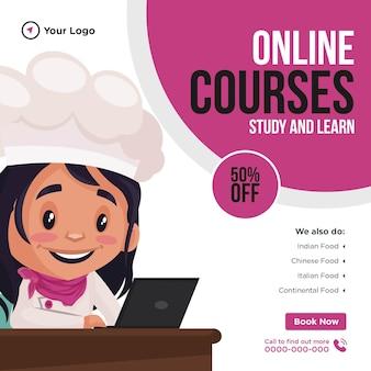 Progettazione di banner del modello di stile cartone animato corsi online