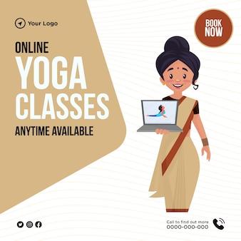 Progettazione di banner del modello di lezioni online di yoga online