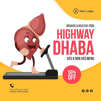 Design della bandiera dell'autostrada dhaba di cibo biologico e sano