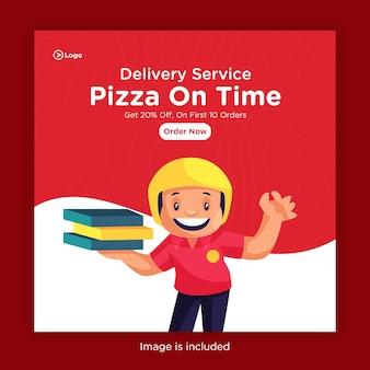 Progettazione di banner di pizza sul modello di tempo