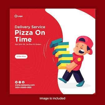 Progettazione di banner di pizza in tempo con il ragazzo di consegna della pizza che tiene molte scatole di pizza