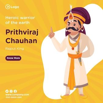 Banner design del modello di re prithviraj chauhan rajput